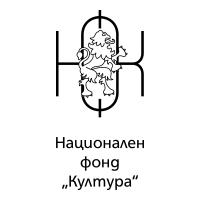 """Национален фонд """"Култура"""""""